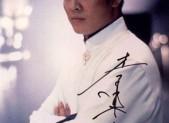 Le plus grand maître des arts martiaux du cinéma!!!!!!
