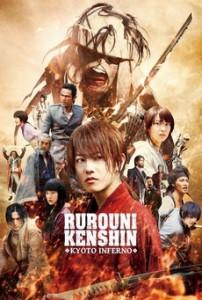 1-rurouni-kenshin-kyoto-inferno